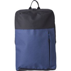Backpack 43 x 31 x 9 cm with large compartment, customized with your logo