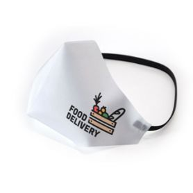 Mascherine di protezione in Poliestere personalizzate con il tuo logo