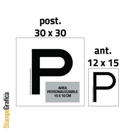 """Stickers """"P"""" for novice drivers ( front + rear ), customizable with your logo"""
